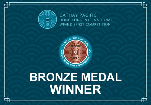 Cathay Pacific Hong Kong International Wine and Spirit Competition